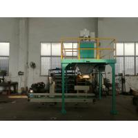 Buy cheap Bean Powder Bran Husk Bagging Machine Husk Packing Machine 250~320 Bags / Hour product