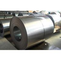 Buy cheap Thermal Insulation Low Carbon CRC Cold Rolled Steel Coil Sheet For Appliances product
