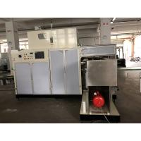 Buy cheap Full Servo Instant Noodle Packaging Machine Intelligent failure analysis product