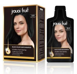 Buy cheap Ammonia Free 5 Mins Become Black 200ml Hair Dye Shampoo product