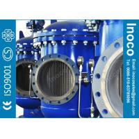 Buy cheap BOCIN Wastewater Automatic Self Cleaning Water Filter Brush Type CE ISO9001 ASME product