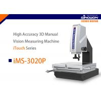 Buy cheap 250x150mm High Accuracy Semiautomatic Vision Measurement System iFocus Series product