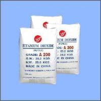 Buy cheap Titanium Oxide (Special Class Anatase Grade) (A200) product