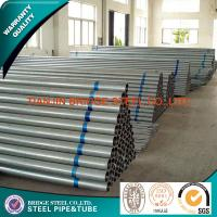 Buy cheap Q235 4 Inch Structural SCH40 Steel Pipe Electronic Resistance Welded product