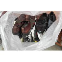 Buy quality USA Brands Wholesale Used Men's Shoes , Used Man Leather Casual Shoes at wholesale prices