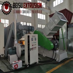 Buy cheap 50Kg/H Pvc Pe Pp D2 Blade Plastic Grinder Machine product