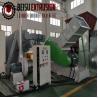 Buy cheap 50Kg/H Pvc Pe Pp D2 Blade Plastic Grinder Machine from wholesalers