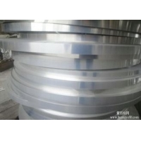 Buy cheap Thickness 0.008-0.2mm Width 200-1250mm Aluminum Tape for RF Cable and Ehv Cable product