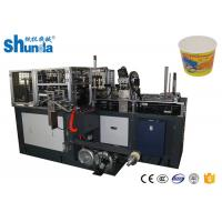 Buy cheap Fashion Disposable Paper Bowl Forming Machine 380V / 220V 60HZ product