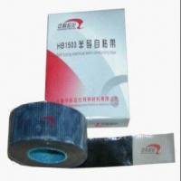 Buy cheap Semi-conduction Self-amalgamating Tape product