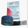 Buy cheap Semi-conduction Self-amalgamating Tape from wholesalers
