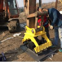 Buy cheap new hydraulic compactor rammer plate compactor for sale in China / export USA from wholesalers