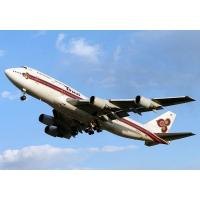 Buy cheap Air Freight,Air Freight Forwarding Services product