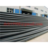 Buy cheap HDPE pipe Medium Density Polyethylene (MDPE Pipes) product