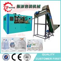 Automatic oil mineral water big pet bottle blowing machine factory from China