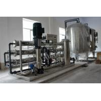 Buy cheap RO Water Treatment Machine / Water Purification Equipment (5000L/H) product