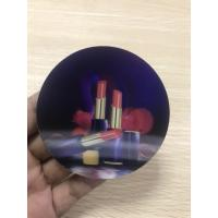 Buy cheap OK3D HOT SALE kids toy plastic 3d lenticular sticker printed by UV offset printer made in China product