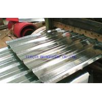 Buy cheap Cold Rolled Prepainted Galvanized Corrugate Steel Sheet / Wave Plate For Wall Roofing product