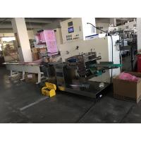 Buy cheap Pillow type baby diaper packaging machine Three side sealing bag product