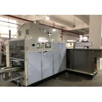 Buy cheap High Speed Instant Noodle Packaging Machine 5 In One Packing Quantity product