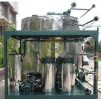 Buy cheap Used Oil Regeneration System from wholesalers