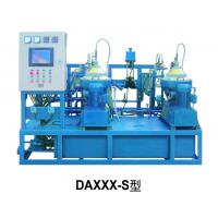 Buy cheap Industrial Centrifugal Oil Purifier Water Fuel Separator Simple Compact Robust Designed product