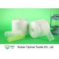 Buy cheap 100% Bright Virgin Sewing Thread Polyester Staple Yarn High Tenacity In White Color product