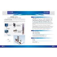 Buy cheap High Capacity Cryogenic Air Gas Separation Plant , Liquid Oxygen Generator product