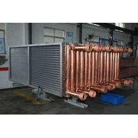 Buy cheap Copper Dry Cooler Oil Water copper Cooler industrial copper tube cooler product