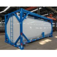 Buy cheap Refrigerant gas R152a ISO-Tank hot sale Iraq from wholesalers