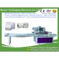 Buy cheap Automatic toilet tissue roll wrapping machine,toilet tissue roll packing machine,toilet tissue roll packaging machine product