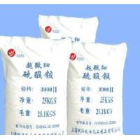 Buy cheap Painting Specific Barium Sulfate product