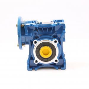 Buy cheap 120W Worm Gear Motor product