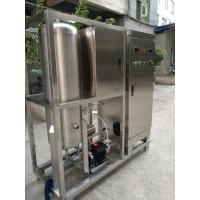 Buy cheap industrial ozone generator for cosmetic processing water treatment product