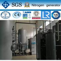 Buy cheap Vavles Purging Oil / As PSA Nitrogen Generator System With ASME / CE Verified product