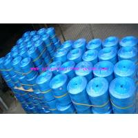 Buy cheap UV Additive Blue Color PP Baler Twine High Strength For Packaging Machine product