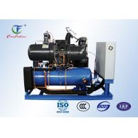 Buy cheap Single Stage Industrial Water Cooled Screw Chiller 80HP - 600HP Refrigeration Capacity product