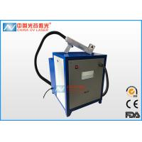 Buy cheap 100 Watt Laser Cleaning Machine For Surface Rust Preparation product