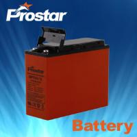 Buy cheap Prostar front terminal battery 12V 55AH product