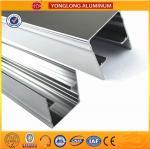 Buy cheap Machinery Polished Aluminium Profile Silver White High Surface Brightness product