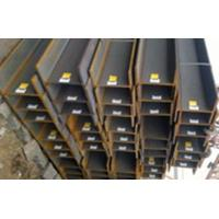 Buy cheap Hot Rolled H Beam Structural Steel Sections Construction Steel product