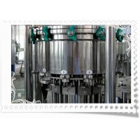 Buy cheap 2000 - 4000BPH Carbonated Drink Filling Machine For Energy Drink 1 Year Warranty product