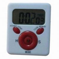 Buy cheap Alarm for pillbox, with memory, can record last setting product