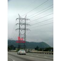 Buy quality Electrical Pylon at wholesale prices