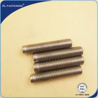 Buy cheap Customized Stud Welding Products Stainless Steel Nelson Studs 16mm-80mm product