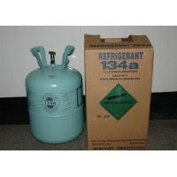 Buy cheap Freon R134a from wholesalers
