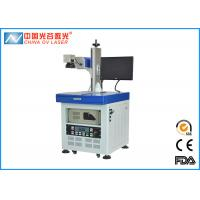 Buy cheap Fastest Cold Laser UV Laser Marking Machine for Iphone Mobile Sapphire product
