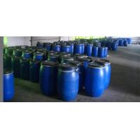 Buy cheap Waterborne PU Artificial Leather Resin product