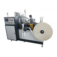 Buy cheap Eco Friendly Paper Cups Making Machines / High Power Paper Cup Shaper from wholesalers