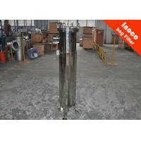 Buy cheap BOCIN Liquid Oil Purification Bag Filter Housing Of Carbon Steel High Performance product